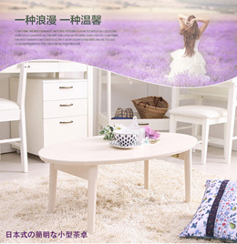 ★coffee table★bed side table★bedroom table★storage table★foldable table★living room★chair★sofa