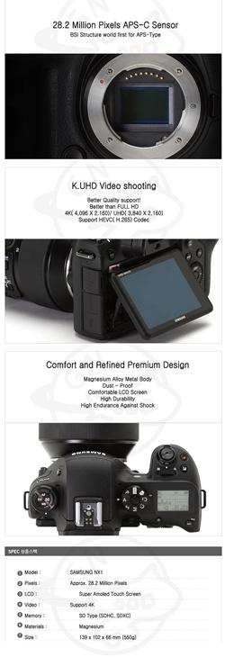 Slim Shoulder Camera Bag For Samsung NX20 NX210 NX300 NX11 NX30 WB1100F