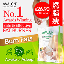 FREE 10 CAPS! $59.9 180 CAPS! (6300+ REVIEWS) SG #1 BestSelling AVALON™ Fat Burner