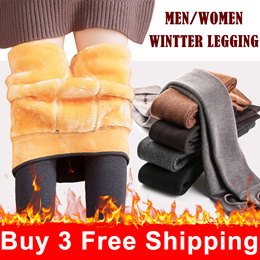 Women/Men/Kids Winter Leggings/ Plus legging/kids winter leggings/girls boys winter pant