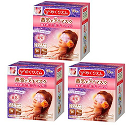 KAO Kao MEGURISM Health Care Steam Warm Eye Mask, Parallel Import Product, Lavender Sage 14 Sheets x