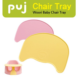 Puj Woori Baby Chair Tray / Safety Chair / Baby Seat Play Tray