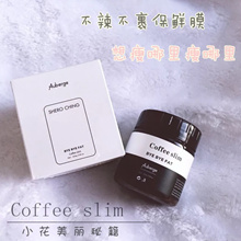 SHERO CHING Hiro coffee massage and body firming cream moisturizes and edema care body genuine girls