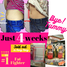 Flatten Tummy 🔥 Rebuild Waistline 🔥 Weight Loss 🔥 #1 Fat Fighter 🔥 Sold out in HK