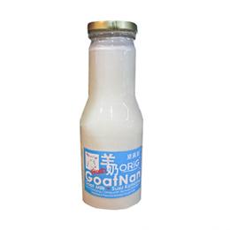 ORiG Fresh GoatNan (250ml) (halal)