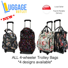 ★4 designs!★4-wheeler Bags★2-in-1 Dual Usage Laptop Bag / Trolley Backpack / Trolley Bag /  Laptop