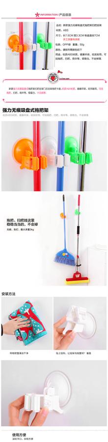 single mop / gantung kain lap / gantung handuk /hanger