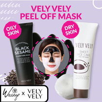 😱VelyVely Sweet Rice Cake Peel Off Mask Removes Dead Skin Moisturise Brighten Minimize Pore
