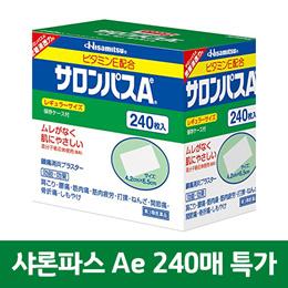 ★특가상품★ 샤론파스 Ae 보통 사이즈 240매입 / 보관케이스 포함 / 어깨결림 / 근육통