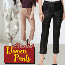 Branded Pants - Skinny - Sporty - Girly - High waist