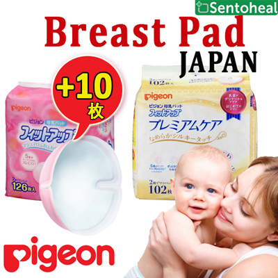 75d42bb161c70 Qoo10 - MOTHER Search Results   (Q·Ranking): Items now on sale at qoo10.sg