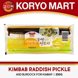 IlGA Kimbab Raddish Pickle 400G / 1KG / BURDOCK FOR KIMBAP 150G / Mix