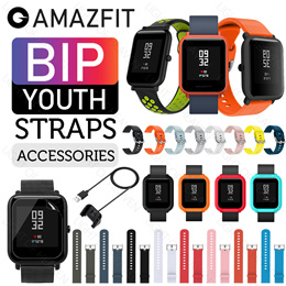 Xiaomi Huami Amazfit Bip Lite GTS Strap Watch Case Screen Soft Film Charge Cable 20mm Strap