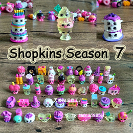 12345678 child shopkins House toy puzzle figurine Limited Edition 200 shall not duplicate