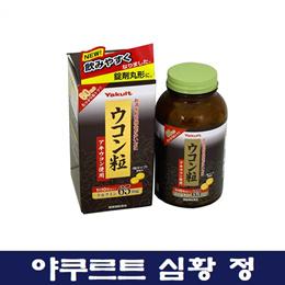 야쿠르트 심황정 600정 / 우콘 / 술자리가 잦은 분에게 / 간에 좋은 영양제