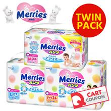 [Twin Pack] Merries Super Premium Pants M 33 / L 27 / XL 24
