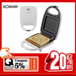 Bomann Mini Sandwich press Maker SM1159W / Waffle bread panini machine grill