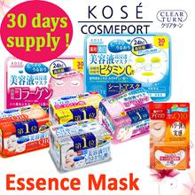 [KOSE][MINON][UTENA][BIORE][TRANSINO] Facial Essence Mask from Japan