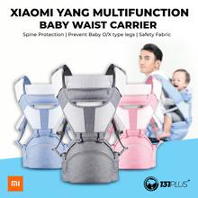 Xiaomi XiaoYang Multifunction Baby Waist Carrier