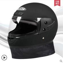 Motorcycle helmet full helmet fog helmet electric car helmet female models helmet winter