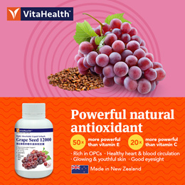 Grape Seed 12000 -50x more powerful than vitamin E-antioxidant *healthy blood circulation 90s/90s*2