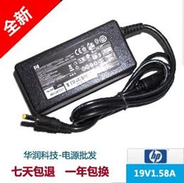 HP HP MINI 110 210 1000 Laptop Power adapter 19V 1.58A