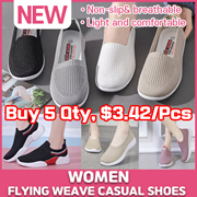 Women new pea shoes non-slip soft bottom flying woven work shoes flat bottom maternity shoes