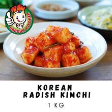 Korean Food Radish Kimchi 1kg (Freshly made in Singapore) Hanguk Kitchen Mart