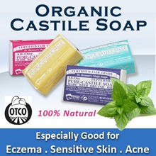 Dr Bronners Magic Castile Bar Soap 5oz. 100% Natural and Organic.*A Thoughtful Gift*