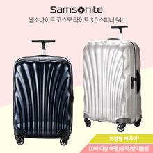 <Super Sale Limited Price> Samsonite Samsonite Suitcase 94L Lightweight Cosmo Light 3.0 Spinner 75cm 73351 COSMOLITE 3.0 SPINNER 75/28 C