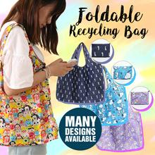 Apr19 New Design! FOLDABLE RECYCLING BAG ♻Recycle bag ♻ Foldable Bag ♻ Tote Bag ♻ Ladies Handbag ♻