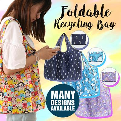 f47e5cd9b Apr19 New Design! FOLDABLE RECYCLING BAG ♻Recycle bag ♻ Foldable Bag ♻ Tote  Bag