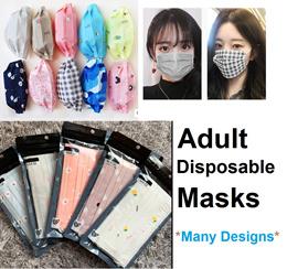 ✪ADULT MASK✪♥3ply Adult Cartoon Mask♥Pattern Mask✪Camo✪Snoopy✪Tsum Tsum✪Kitty✪Kid Mask♥