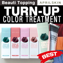 ★Today 2017 FW New Color Arrival!l★BUY 6 GET 1 FREE★APRILSKIN★April Skin Turn Up Color Treatment/Cr