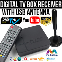 2019 Model Mini DVB-T2 Digital TV Box Singapore Receiver ★ Digital Antenna ★ CHEAPEST IN SG ★