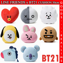 [line friends x bt21] bangtan boys CUSHION 30cm