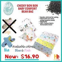 CHEEKY BON BON BABY COMFORT BEAN BAG