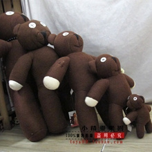 35cm/22cm Mr Bean Teddy Bear Plush Toy Birthday Christmas Present Gift Singapore Seller