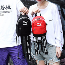 Mans Backpack Womens Backpack PUMA Backpack Tote Bag Handbag School Bag 2 For Free shipping