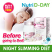 *Bestseller*Aile ♥KOREA Garcinia [Nutri D-day] Before Sleeping Diet ♣ No.1 Diet Ingredients HCA contain ♣ Multi Vitamin + Multi Mineral Contain ♣ For 30 days