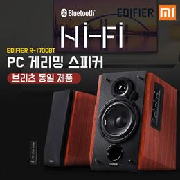 샤오미 Edifier 에디파이어 R1700BT PC 스피커 2채널 HiFi 블루투스 스피커