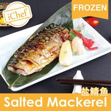 [iChef] Frozen Salted Mackerel (150-180g ONE piece)(SABA Fish)