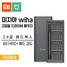 xiaomi mijia wiha daily use screwdriver kit 24 in 1