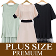 【Apr 15th upodate】2017 NEW PLUS SIZE FASHION LADY DRESS OL work dress SLIM DRESS top chiffon short