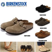 Limited Specials ★ Birkenstock Boston Taupe Suede