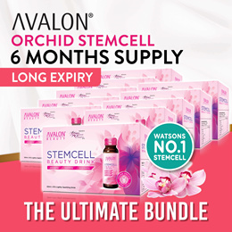 [BUNDLE OF 10] AVALON StemCell Beauty Drink | See Results in 7 Days