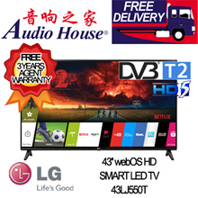LG 43LJ550T 43inch with webOS SMART LED TV ***3 YEARS WARRANTY BY LG***