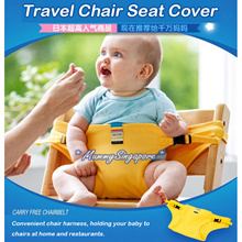 [Portable Baby Seat] Sack n Seat Portable High Chair / Travel High Chair / Baby feeding chair /chair harness/Travel Chair Seat Cover