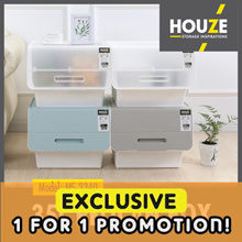 ♦ 1+1 LAUNCH EXCLUSIVE ♦ | 35L Stackable Front Lid Drawer | MOST POPULAR