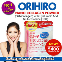 ★Japan No.1★ ORIHIRO Nano Fish Collagen Powder with Hyaluronic Glucosamine 180g for 30 days! Give stronger Bones Joint! Improves Eczema!! Directly shipped from Japan